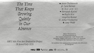 Image description: a stone-like surface with figurative text describing the exhibition and activity, featuring the participating names.